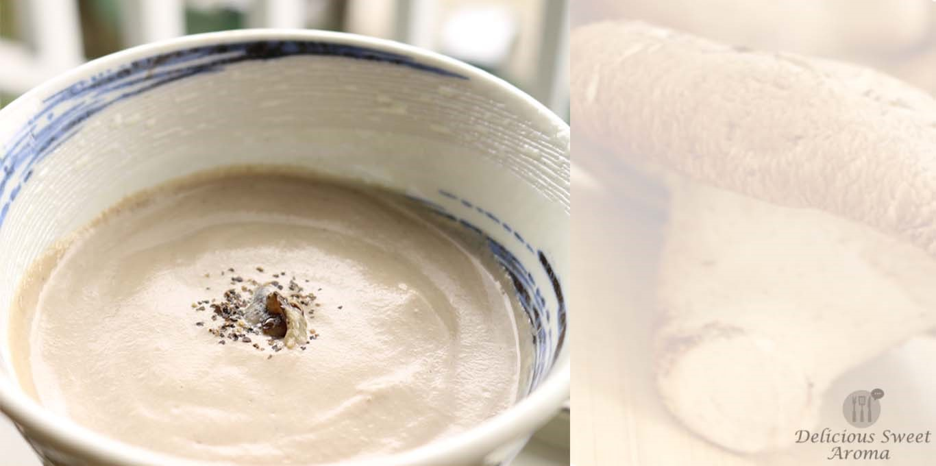 Mushroom Soup | Easy creamy soup | Delicious Sweet Aroma